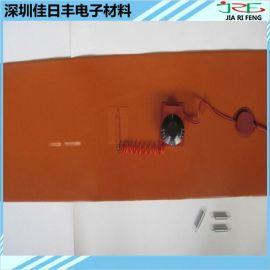 帶溫控可調溫硅膠電熱板 加熱板發熱墊/膜
