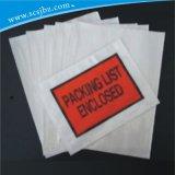 廣東背膠袋,深圳物流袋,惠州裝箱資料袋