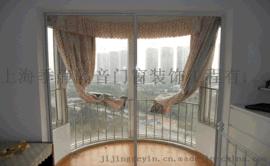 上海隔音窗上海隔音門 上海隔音玻璃 上海臨街隔音窗 上海臥室隔音