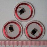 智能圆币卡TI2048 13MM 射频卡透明卡 非标RFID智能卡定制批发