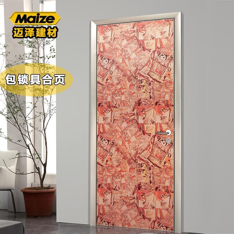 平开门整套房间门铝合金生态门套装铝合金室内现代环保免漆卧室门