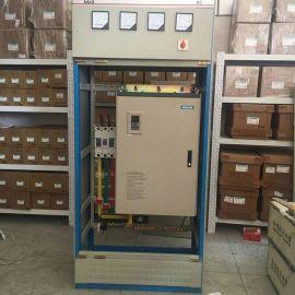 变频器控制柜 空压机变频节能控制柜