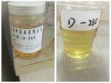 胺类固化剂高品质D-260D-280芳香胺环氧固化剂苏州亨思特公司