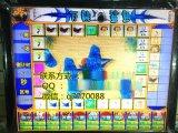 原裝3D萬能鯊魚彩票機娛樂遊戲彩票機廠家