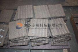 堆焊耐磨板,堆焊耐磨复合板,堆焊复合耐磨板,堆焊耐磨钢板,堆焊复合板