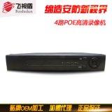 NVR POE录像机 监控摄像头存储设备 监控 四路1080P录像机 批发