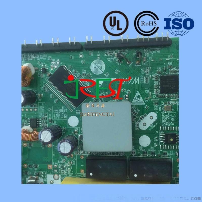 電子晶片陶瓷散熱片 碳化矽陶瓷片 散熱能力強