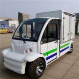 安徽淮北2座封闭式电动送餐车报价,工厂小型电瓶配餐车厂家,改装价格
