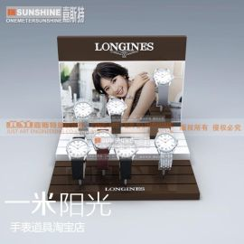 新款手表展示架手表摆件橱窗陈列道具手表支架展示台时尚手表托盘