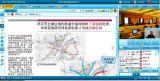 国内领先的WEB网页语音视频应用系统解决方案