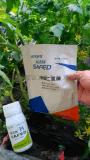硼肥的作用及使用方法!