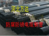 FPE聚乙烯新型电缆保护套管 复合热浸塑钢管扩口高速地铁