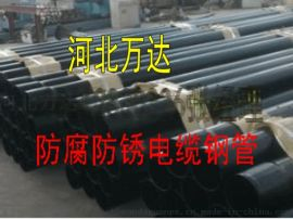FPE聚乙烯新型电缆保护套管 复合热浸塑钢管扩口高速地铁专用