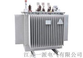 大庆供应旭变SH15油浸式变压器63KVA   厂家直销