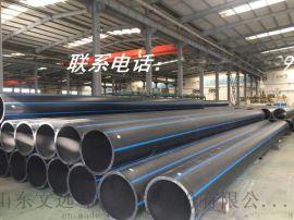 1400PE管,1400大口径PE管