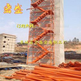 冀州/质量有保证/施工爬梯/墩柱爬梯/宏盛金属制品厂