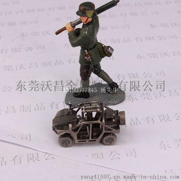 合金玩具战车坦克模型合金小兵人甩铸加工