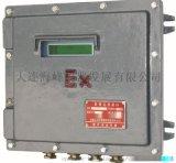防爆型超声波流量计价格