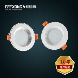 厂家批发3w5w7w9w12w15w18w24w防雾筒灯嵌入式防眩LED天花筒灯
