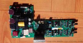 华荣高压软起动电子电压互感器