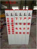 供应玻璃钢里程碑百米桩地埋界碑国道界碑生产厂家公路百米桩