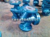 H41F46升降式襯氟止回閥增泰泵閥