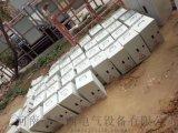 母線槽價位 耐用的空氣母線槽就來河南曼德西電氣設備