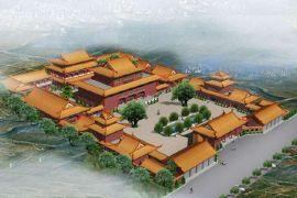 寺院規劃、寺廟建築設計、寺廟園林景觀設計