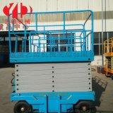 移动式升降机电动液压升降平台高空作业车小型厂房货梯