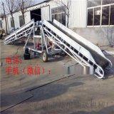 不锈钢皮带机定制 10米长圆管装车输送机