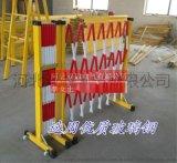 山东双冠电力检修绝缘伸缩安全围栏玻璃钢片式围栏