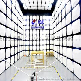 北京电快速瞬变脉冲群抗扰度试验测试服务