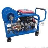 高压疏通机 管道高压水射流清洗机 汽油驱动
