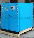 吸塑行业专用工业冷水机