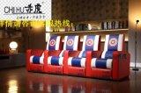 .CH658影院主題沙發、影院VIP沙發、影院電動主題沙發、影院沙發廠家