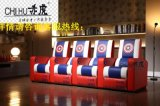 .CH658影院主题沙发、影院VIP沙发、影院电动主题沙发、影院沙发厂家