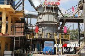 锰渣微粉在水泥混合材料中的应用