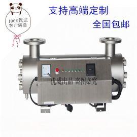 农村饮用水紫外线杀菌消毒器304不锈钢优威环保厂家定做包邮40吨