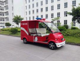 广州杰沃消防 DVXF-2 四座电动消防车