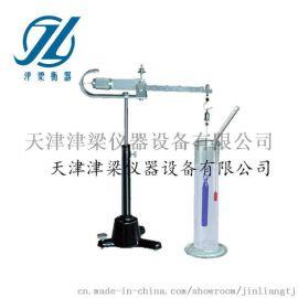 PZ-D-5型,厂家直销液体比重天平,化玻仪器密度天平