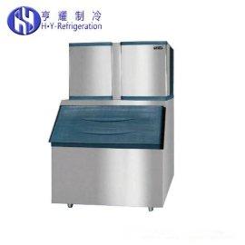 制冰机|大型制冰机|上海制冰机|商用制冰机|制冰机价格