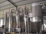 XSG系列闪蒸干燥机之陶瓷粉专用干燥设备
