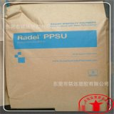 PPSU 美国苏威 35000 耐水蒸气 高耐热 耐水解 高耐磨