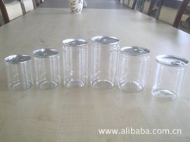 花生米包裝易拉罐 海產品包裝易拉罐