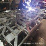 铝合金焊接工艺镂空铝窗花,复古铝屏风