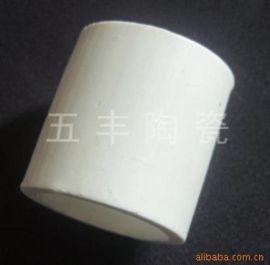 供应20mm陶瓷拉西环