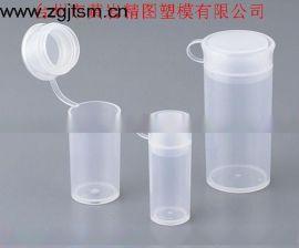 实验用细菌培养瓶PP瓶模具