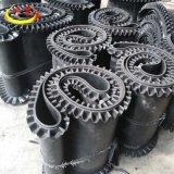 专业厂家批发 环形橡胶输送带 耐磨传输带强力尼龙挡边输送带