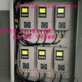 直銷KTBL電磁流量計管道污水流量計DN100流量計