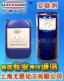 脂肪族聚氨酯固化劑,交聯劑